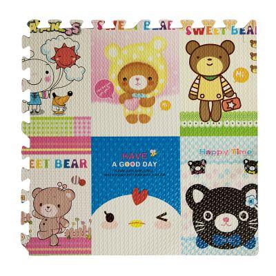 Tappeto puzzle antiscivolo 60x60 4pezzi tappeti bambini esterno/interno gioco