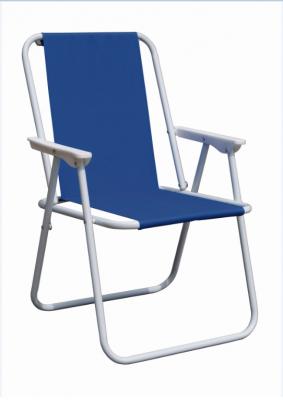 Sedia Picnic ideale per mare campeggio sedie giardino relax in poliestere Blu spiaggina