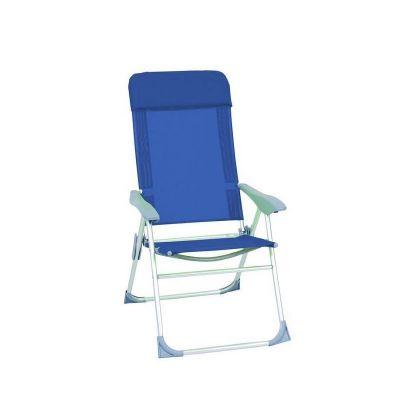 Sdraio Poltrona relax chair pieghevole reclinabile 5 posizioni in alluminio per mare piscina blu