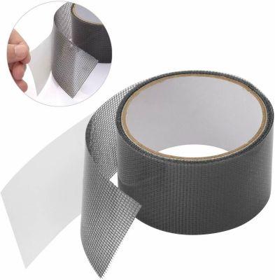 Nastro ripara zanzariere riparazione rete buchi fibra di vetro 5x200cm adesivo