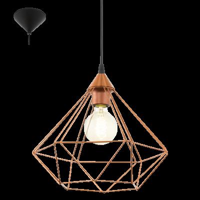 EGLO LAMPADA A SOSPENSIONE IN IN ACCIAIO COLOR RAME 32,5X110 cm